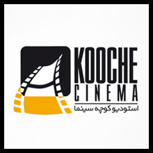 Kooche Cinema Film Production