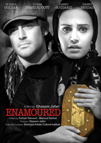 Enamoured [Movie]