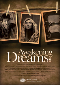 Awakening Dreams [Movie]