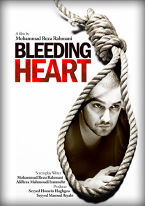 Bleeding Heart [Movie]