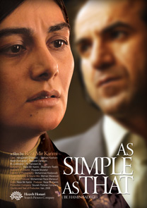 As Simple As That [Movie]