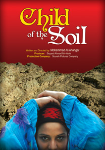 Child of the Soil [Movie]