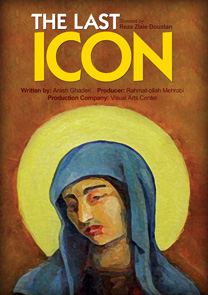 The Last Icon [Movie]